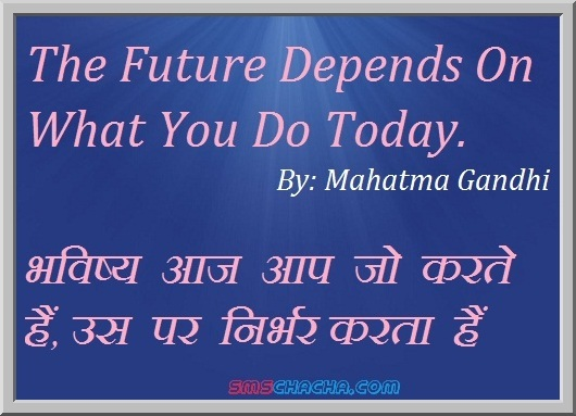 how to know your future life in hindi